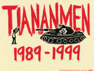 Tiananmen Square Massacre Commemorative Poster by Ricardo Levins Morales